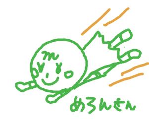 Cocolog_oekaki_2009_01_30_01_25